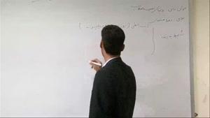 ۱۳۹۸-۰۵-۱۷ hse روش های جمع آوری و تصفیه فاضلاب آقای دکتر مستوری