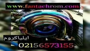نحوه ساخت دستگاه مخمل پاش 02156571305