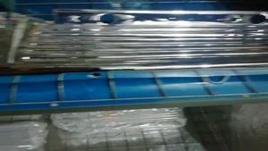 فانتاکروم برای ایجاد پوشش کرومی و براق ۰۲۱۵۶۵۷۱۳۰۵