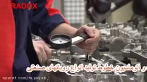 رباتیک و اتوماسیون خطوط تولید