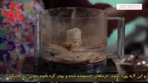 طرز تهیه کیک کره بادام زمینی با شکلات