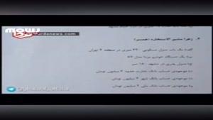 لیست اموال و داراییهای مهران مدیری به سبک کاپیتان قالیباف