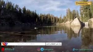 پارک آتشفشانی لاسن مکانی حیرت انگیز با فضای آواتار گونه - بوکینگ پرشیا