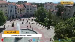 شهر پلودیو بلغارستان مرکز تمدن جهان باستان در اروپا - بوکینگ پرشیا boo