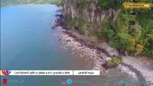 جزیره کوکاس ، مدفن گنج گمشده دزدان دریایی - بوکینگ پرشیا