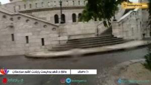 دژ ماهیگیر، قلعه ماهیگیران در بوداپست مجارستان - بوکینگ پرشیا booking