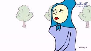 انیمیشن پرویز و پونه _چجوری استوری بزاریم ؟