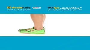 آشنایی با راحت ترین کفش مخصوص پیاده روی نیوتون Newton مدل distance s۳