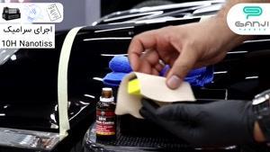 آموزش اجرای پوشش نانو سرامیک 10H نانوتیس مخصوص بدنه خودرو-گنجی پخش