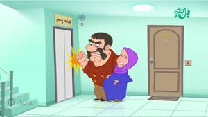 انیمیشن بل بشو - آسانسور و حق همسایگی
