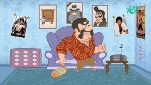 انیمیشن بل بشو - نگهداری سگ در آپارتمان