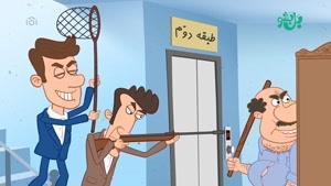 مجموعه انیمیشن بل بشو  متهم گریخت