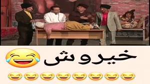 نمایش استاد بابک نهرین و استاد علی رضا رنجی پور
