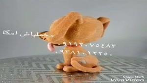 عروسک مخملی با دستگاه مخملپاش امگافلوک۰۹۳۶۲۴۲۰۸۵۸