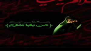 کربلایی سعید نقدعلیزاده، شب سوم محرم ۹۸