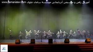 کنسرت رقص آذربایجانی شالاخو
