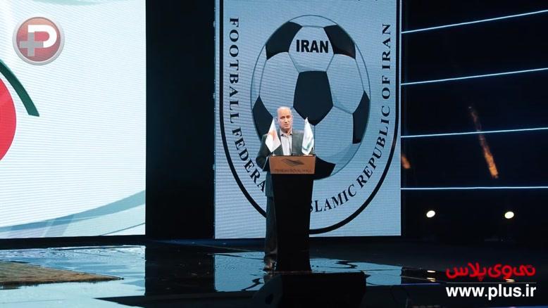 فرش قرمز انتخاب برترین های سال فوتبال ایران