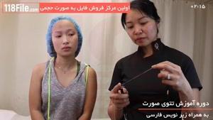 آموزش تاتو ابرو