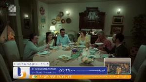 سریال عروس استانبول دوبله فارسی قسمت 311