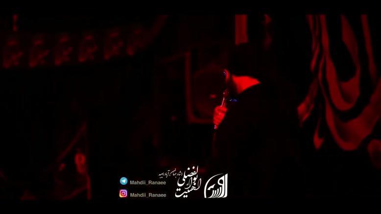 کربلایی مهدی رعنایی روضه خوانی شب چهارم محرم ۹۸