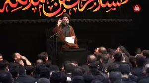 سخنرانی حجت الاسلام سید عباس موسوی مطلق