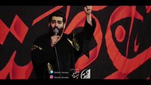 کربلایی مهدی رعنایی واحد شب اول محرم ۹۸