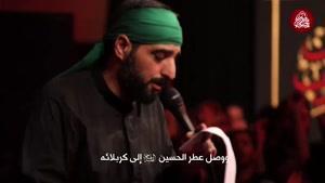 حاج سید مجید بنی فاطمه زمینه شب دوم محرم ۹۸