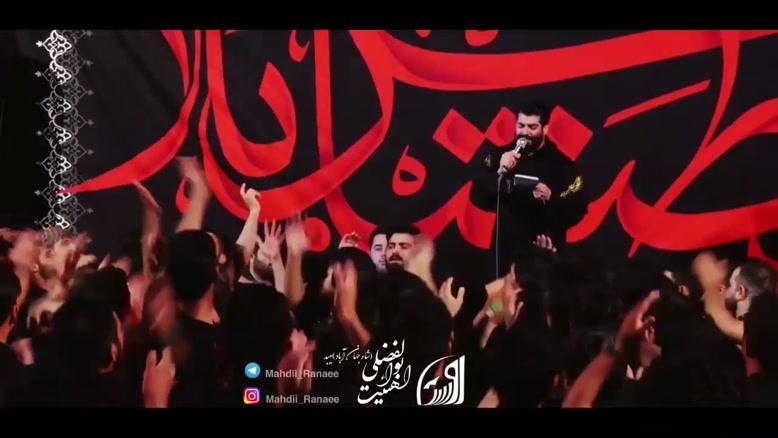 کربلایی مهدی رعنایی شور شب ششم محرم ۹۸