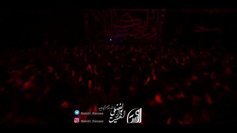 کربلایی مهدی رعنایی لطمه زنی شب ششم محرم ۹۸