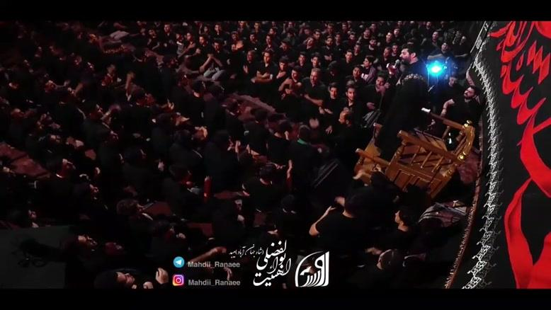 کربلایی مهدی رعنایی پیش زمینه شب ششم محرم ۹۸