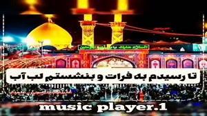 مداحی علیرضا طلیسچی