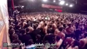 شور کربلایی وحید شکری شب دوم محرم ۹۸