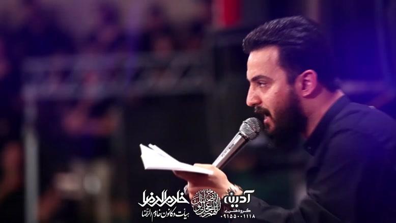 کربلایی وحید شکری شور شب دوم محرم ۹۸