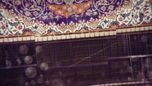 نماهنگ محرم ۱۴۴۱