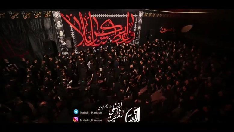کربلایی مهدی رعنایی واحد شب ششم محرم ۹۸