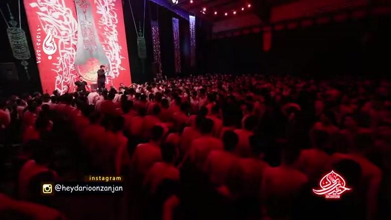 مداحی کربلایی حسین عینی فرد واحد شب دوم محرم ۹۸