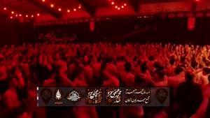 کربلایی حسین عینی فرد دودمه شب اول محرم ۹۸