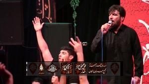 کربلایی حسین عینی فرد شور شب اول محرم ۹۸