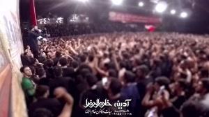 کربلایی وحید شکری شور شب اول محرم ۹۸