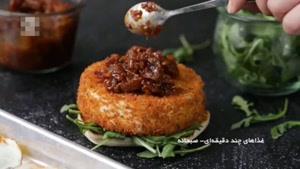 طرز تهیه ساندویچ پنیر سوخاری با گوشت