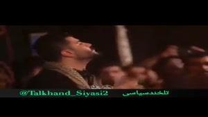 مداحی پیمان طالبی مجری شبکه سه