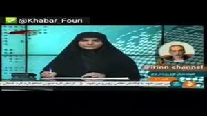 4 نفر زائر ایرانی در حادثه امروز کربلا مجروح شدند