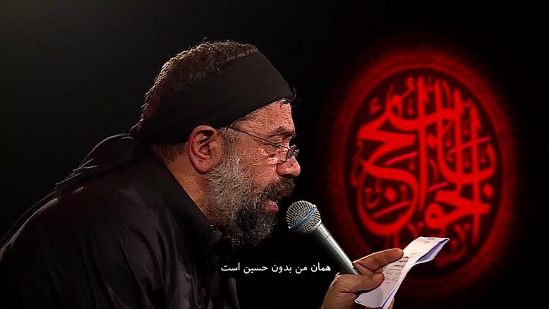 مداحی عربی محمود کریمی شب عاشورا 98