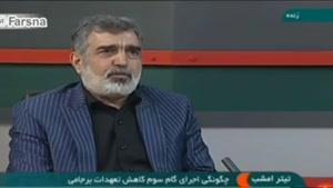 چرا ایران اورانیوم  ۲۰درصد تولید نمی کند؟