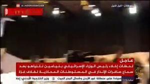 برخورد راکت به شهر محل سخنرانی نتانیاهو