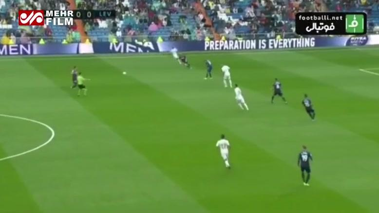 سوتی عجیب علیفر در بازی رئال مادرید  و لوانته