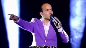 گلچین کنسرت حسن ریوندی شماره 2