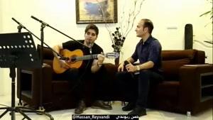 گلچین کنسرت حسن ریوندی شماره 5