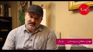 دفاع مهدی سلطانی از اتهام تزریق پولهای کثیف در سریال شهرزاد