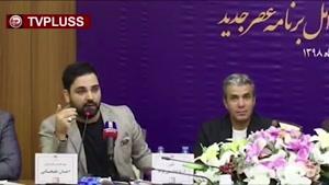 حمله تند احسان علیخانی به پریناز ایزدیار